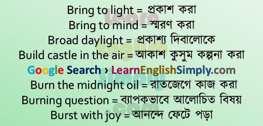 Idioms & Phrases Part 37