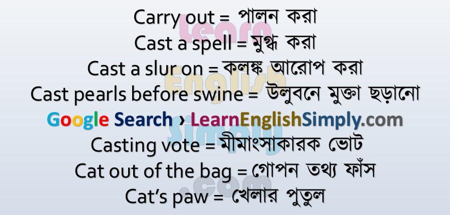 Idioms & Phrases Part 44