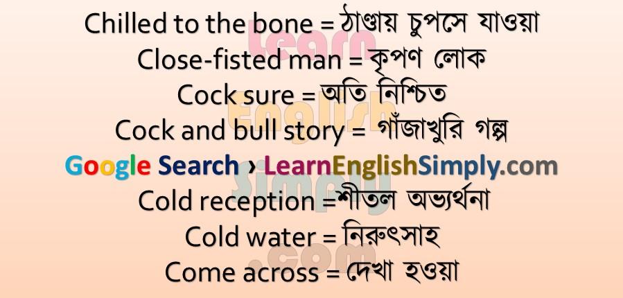 Idioms & Phrases Part 46