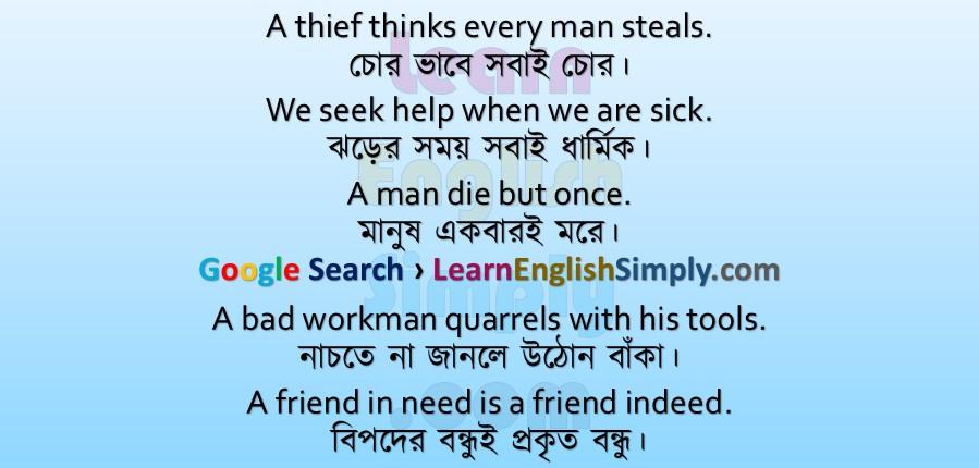 Proverbs Part 04