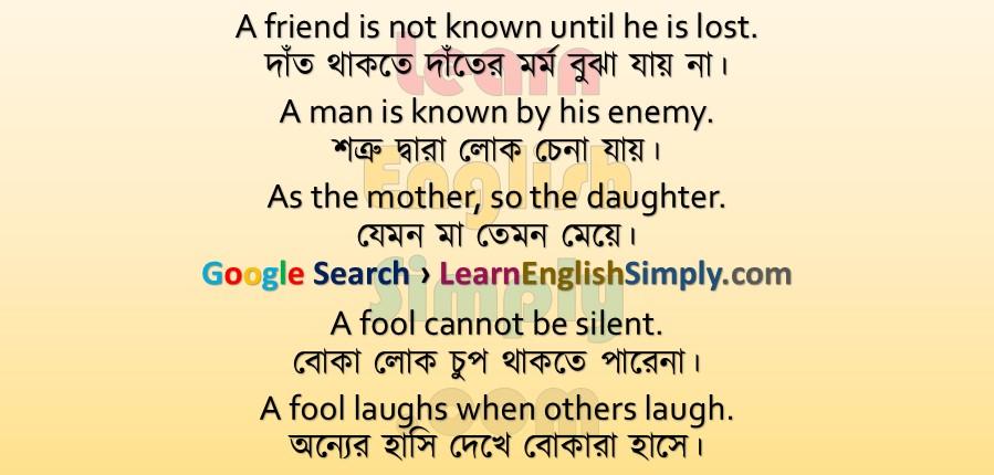 Proverbs Part 05