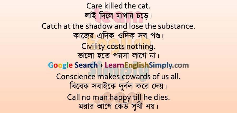 Proverbs Part 17