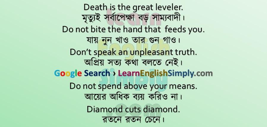 Proverbs Part 21