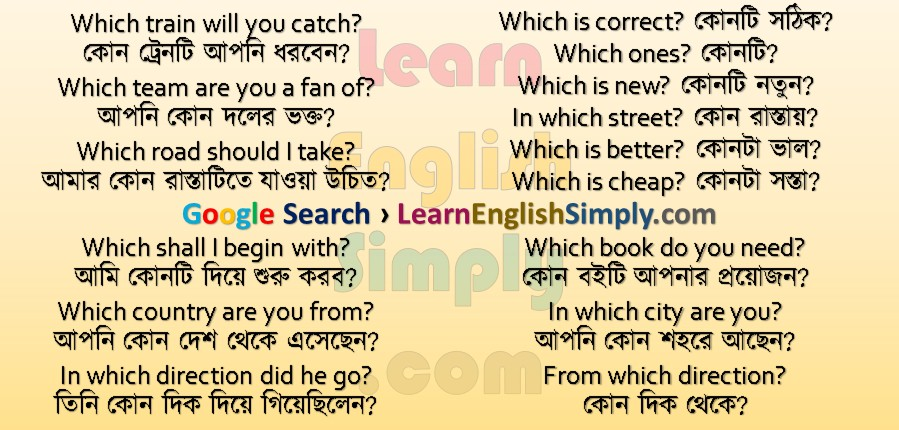 Sentence Making Which