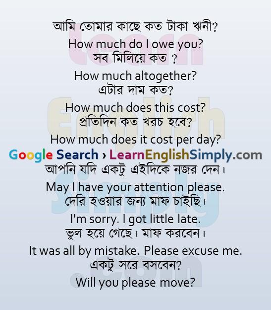 Translation Part 13