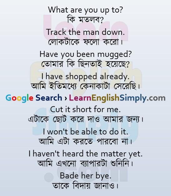 Translation Part 18