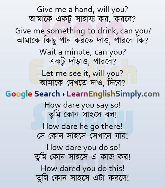 Translation Part 23