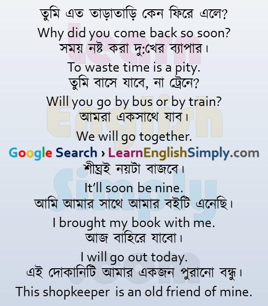 Translation Part 28