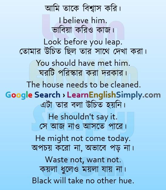 Translation Part 29