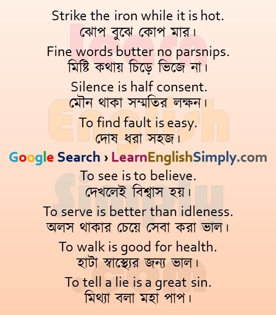 Translation Part 30