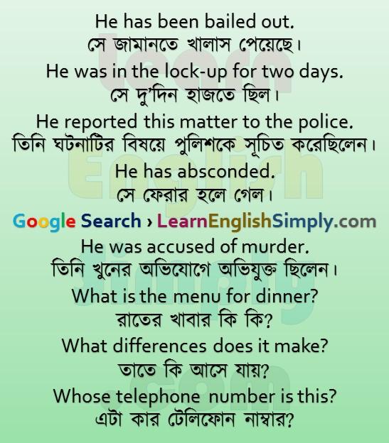 Translation Part 36