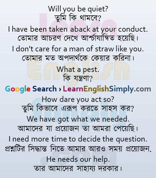 Translation Part 38