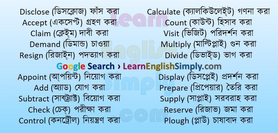 Vocabulary Part 06