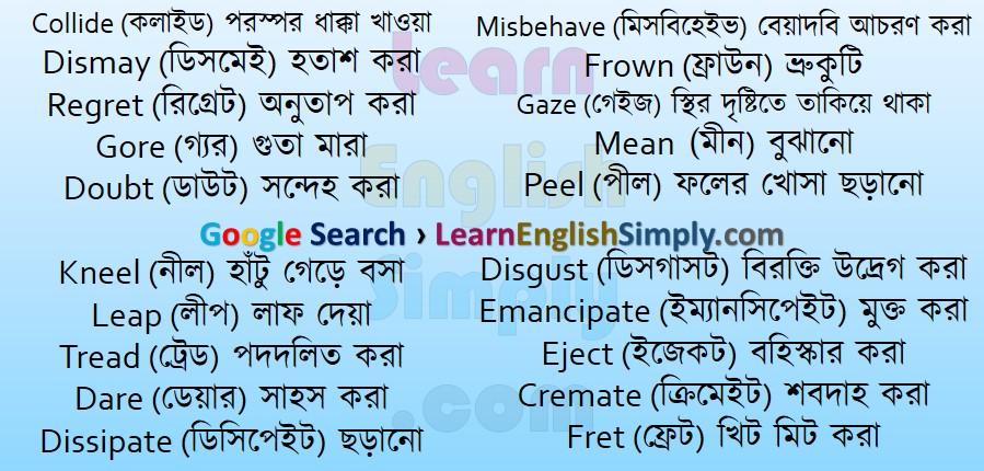 Vocabulary Part 31