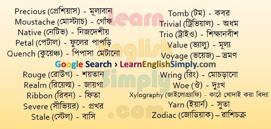 Vocabulary Part 37