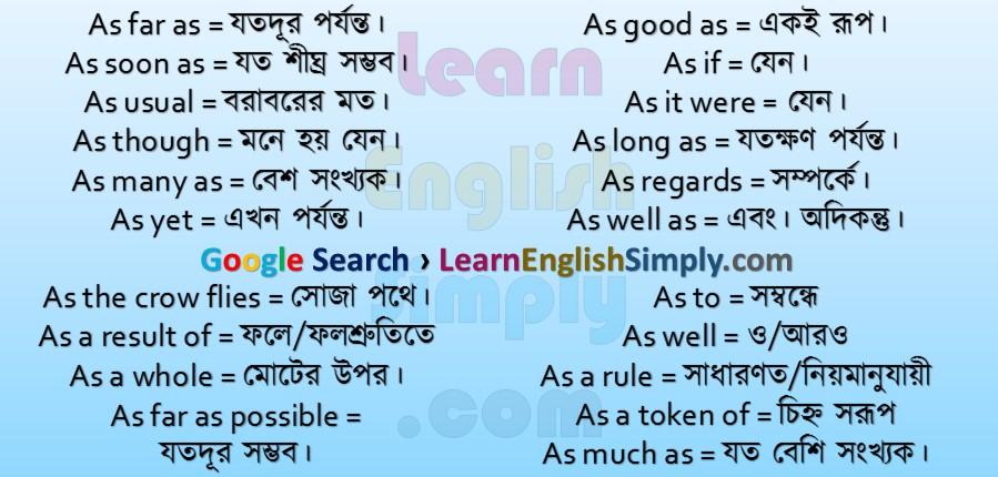 Word making As