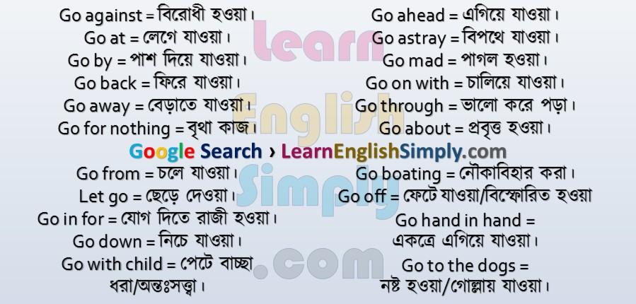 Word making Go