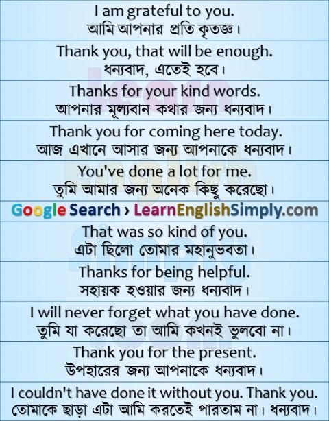 DialogueThank you