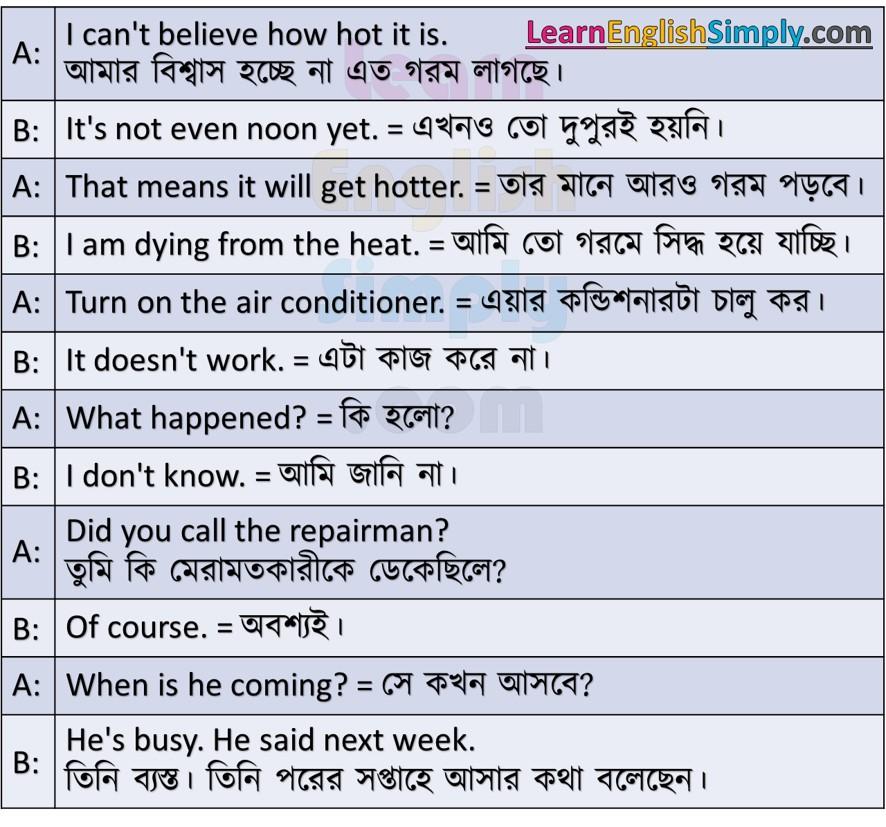 Conversation Part 30