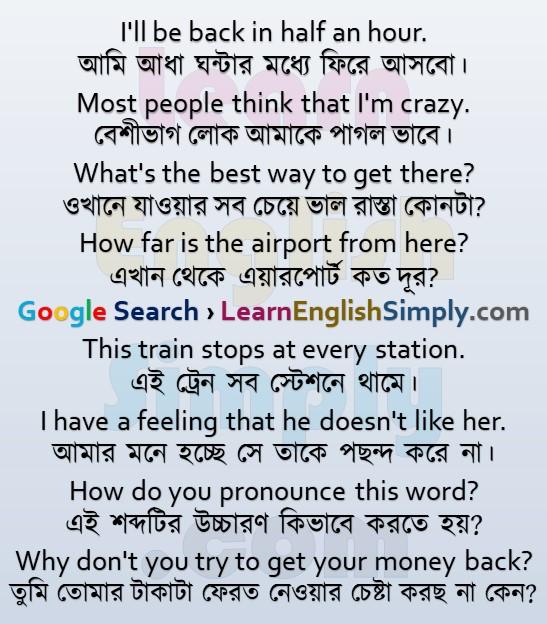 Translation Part 48